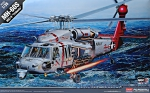 AC12120 Helicopter MH-60S