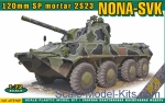 ACE72169 Nona-SVK 120 mm SP mortar 2S23
