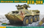 ACE72176 BTR-3RK AT APC