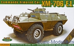 ACE72431 XM-706 E1 commando armored car