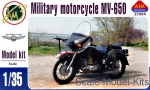 AIM35004 Soviet military motorcycle MV-650 with sidecar