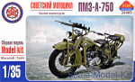 AIM35005 Soviet motorcycle PMZ-A-750 with a machine gun DT