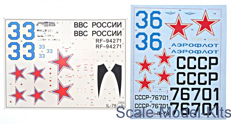 Ilyushin Il-78 (Free shipping)-Amodel plastic scale model kit in 1