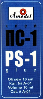 Glues: PS-1 glue 10ml, Amodel