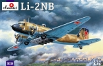 AMO72231 Night intruder Li-2NB