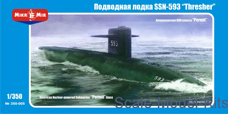 SSN-593 'Thresher' U.S. submarine