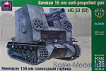 ARK35005 sIG 33 (Sf) German 150mm self-propelled gun
