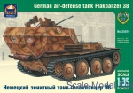 ARK35010 Flakpanzer 38(t) WWII German air-defense tank