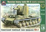 ARK35022 KV-2 (early ver.) WWII Russian heavy tank
