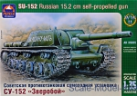 ARK35025 SU-152 WWII Russian 152mm self-propelled gun