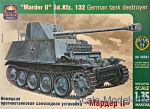 ARK35031 Marder II German self-propelled gun