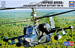 ARK72044 Soviet attack helicopter Ka-50  Black shark