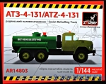 ZIL ATZ-4-131 fuel refueller
