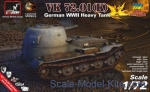 AR-72202 German WWII heavy tank VK 72.01 (K)
