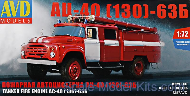 Tanker fire engine AC-40 (130) - 63B