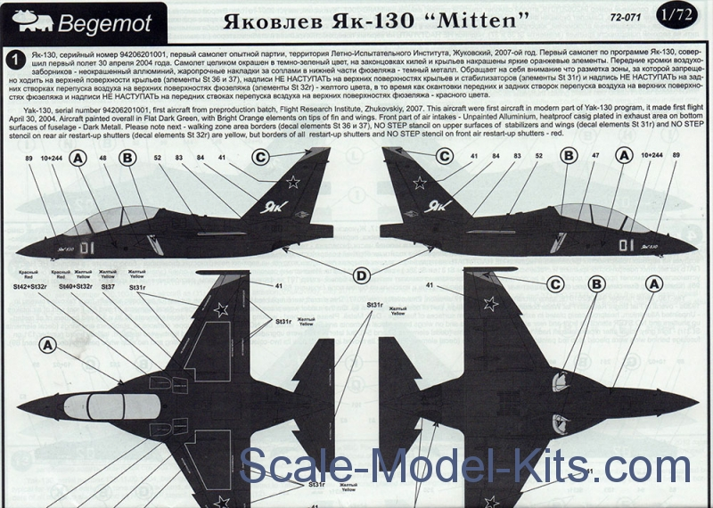 "Decal 1/72 for Yakovlev Yak-130 ""Mitten"""
