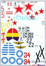BD32007 Decal for Polikarpov I-16