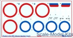 BD48022 Decal for Russia in the WWI Morane Saulnier type N
