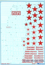 BD48029 Decal for Yakovlev Yak-7 family