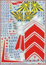 BD72027 Decal for Sukhoi Su-27