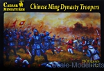CMH032 Chinese Ming Dynasty Troopers