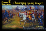 CMH033 1/72 Caesar Miniatures 033 Chinese Qing Dynasty Troopers