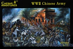 CMH036 WWII Chinese Army (Nationalist & Red Army)