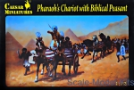 CMH042 Pharaoh's Chariot with Biblical Peasant