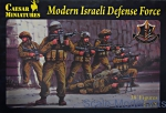 CMH057 Modern Israeli Defense Force