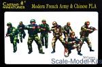 CMH059 Modern French Army with Modern PLA Chinese Army