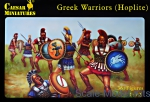 CMH065 Greek Warriors