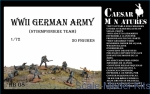 CMHB08 German (WWII) Army Sturmpioniere Team