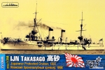 CG35106WL IJN Takasago Protected Cruiser, 1898 (Water Line version)