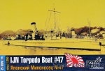 CG35109WL-FH IJN Torpedo Boat #47 (full or waterline hull version)