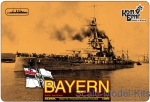 German Bayern Battleship, 1916 (Water Line version)