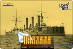 CG3540FH Pallada Protected Cruiser, 1902 (Full Hull version)