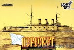 Peresvet Battleship, 1901 (Full Hull version)