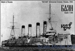 Warships: Bayan Cruiser 1-nd rank, 1904, Combrig, Scale 1:700