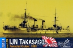 CG70181 IJN Protected Cruiser