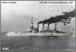 Warships: 1/700 Combrig 70465 - USS BB-21 Kansas Battleship, 1907, Combrig, Scale 1:700