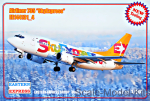EE144131-04 Airliner 735 SkyExpress