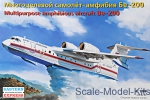EE14471 Multipurpose amphibious aircraft Be-200