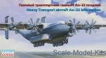 EE14480 Heavy Transport aircraft An-22 (late version)