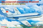 EE14492 Civil airliner 40 early version