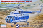 EE14505 Multi-purpose helicopter Mi-8T