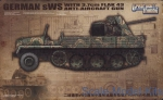 GWH-L3521 WWII German sWS General Cargo Version with 3.7cm FlaK43