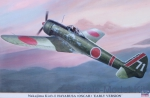 HA08175 Nakajima Ki-43-II Hayabusa Oscar (Early Version)