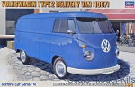 HA21209 Volkswagen type 2 delivery van, 1967