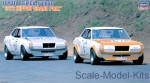 HA21267 Celica 1600Gt Racing Ver.