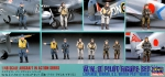 HA36007 WWII Pilot Figure Set (JAP, GER, US, RAF)